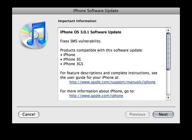 firmware3.0.1